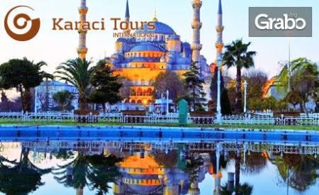 В Истанбул за 8 Март! 2 нощувки със закуски, плюс транспорт,