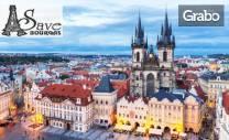 Екскурзия до Прага и Берлин през Ноември! 4 нощувки със закуски, плюс