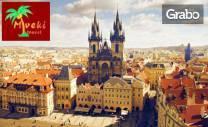 През Септември в Будапеща, Виена и Прага! 5 нощувки със закуски, плюс