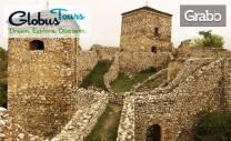 Еднодневна екскурзия до Пирот, Темски и Суковски манастир през Май