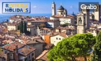 Лятна екскурзия до Милано! 2 нощувки със закуски, плюс самолетен