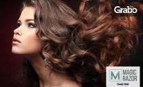 Измиване на коса и маска, или възстановяваща терапия и подстригване,