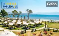 НГ в Кушадасъ! 4 нощувки на база Ultra All Inclusive в хотел Amara