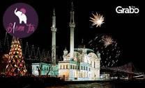 Петзвездна Нова година в Истанбул! 3 нощувки със закуски в Ramada