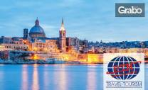 До Малта през Януари или Февруари! 3 нощувки със закуски в Слима,