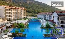 Късно лято в Дидим! 5 нощувки на база All Inclusive в Хотел Ramada