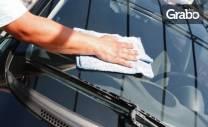 Външно измиване на лек автомобил, джип или бус, плюс поставяне на
