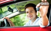 Опреснителен шофьорски курс за категория В - с кормуване на автомобил