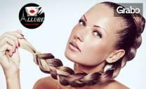 За косата! Масажно измиване, маска L`Oreal и оформяне - без или със