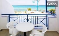 През Юли и Август на остров Тасос! 5 нощувки със закуски за до