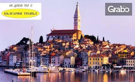 Ранни записвания за екскурзия до Плитвички езера, Дубровник, Котор и