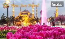 За Фестивала на лалето в Истанбул! 2 нощувки със закуски в новоткрит