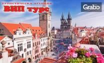 Екскурзия до Будапеща, Виена, Прага и Братислава! 4 нощувки със