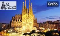 Екскурзия до Валенсия, Калела, Марсилия и Милано през Май! 6 нощувки