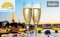 В Париж за Свети Валентин! Екскурзия до Залцбург, Париж и Мюнхен с 5