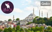 Last Minute екскурзия до Истанбул за Фестивала на лалето! 2 нощувки