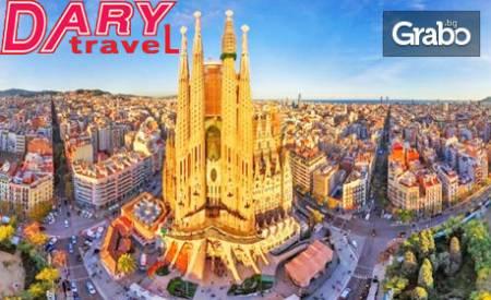 Есен в Барселона! Екскурзия с 3 нощувки със закуски, плюс самолетен