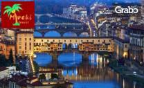 Лятна екскурзия до Загреб, Верона и Венеция! 3 нощувки със закуски,