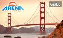 Екскурзия до Сан Франциско, Лос Анджелис и Бевърли Хилс! 8 нощувки
