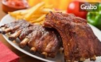 Свински ребърца на барбекю с мачкани картофи, плюс салата по избор,