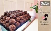 Вкусотии за почерпка! 1кг домашни шоколадови топки