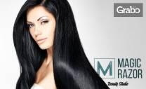 Масажно измиване и възстановяваща терапия за коса, плюс премахване на