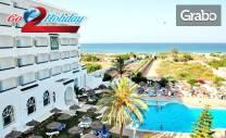 Посети Тунис! 7 нощувки със закуски, обеди, вечери и следобедни