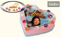 Детска торта Сой Луна или Миньон, с 12 или 20 парчета и пълнеж по