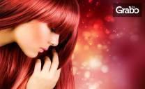 Масажно измиване на коса, терапия по избор, подстригване, брюлаж и