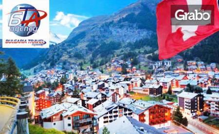 Майски празници в Италия и Швейцария! Екскурзия с 5 нощувки със