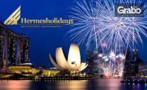 Новогодишна екскурзия до Сингапур и остров Бали! 7 нощувки със