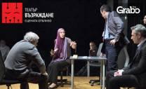 Христо Мутафчиев и Стефан Мавродиев в постановката