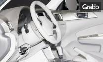 Пране на салон на лек автомобил с висококачествени препарати