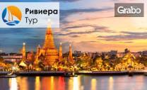 За Великден до остров Пукет, Тайланд! 7 нощувки със закуски, плюс