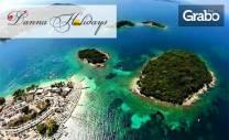 Саранда - тропическият рай на Албания! Екскурзия 5 нощувки на закуски