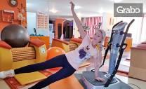Тренировка с Power Plate, плюс VіbrоРlаtе Crazy Fit Massage или
