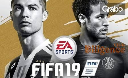 2 часа игра на Playstation FIFA 2019, плюс освежаващо смути и кафе