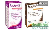 За блестяща коса и сияйна кожа! Хранителни добавки Radiance и